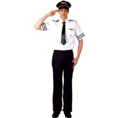 Hunky Airline Pilot
